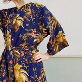 Börjar det bli dags för nya kimonos igen? Den här fina finns kvar! Nu ska jag bara titta på dåliga serier och äta ostbågar resten av kvällen. 🙌 Har ägnat HELA dagen åt att gräva fram kvitton till bokföringen. Fortsätter imorgon. Så trött så jag går av. #uteigodtid Ha en fin kväll 💕